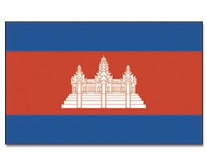 Kambodscha Stockfahne 30cm x 45 cm