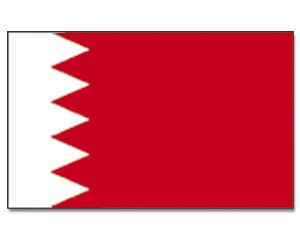 Bahrain Flagge 90 x 150 cm