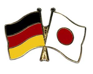 Deutschland-Japan Freundschaftspin Flaggenpin