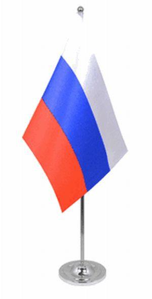 Russland Tischfahne 22,5x15cm Satin