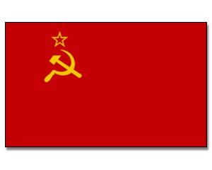 UDSSR Flagge 90 x 150 cm