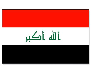 Irak Stockfahne 30cm x 45 cm