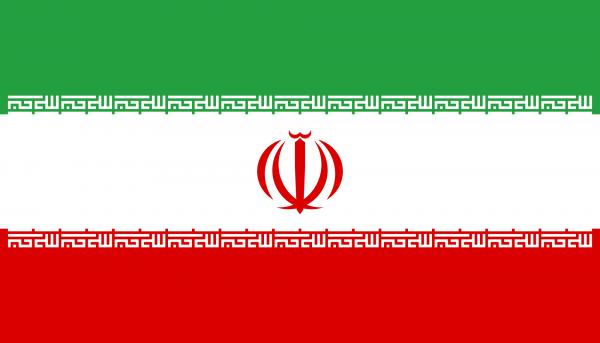 Iran Flagge 90 x 150 cm